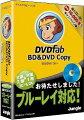 DVDFab BD&DVD コピー キャンペーン版