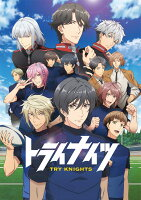 トライナイツ Vol.1【Blu-ray】
