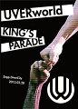 UVERworld KING'S PARADE Zepp DiverCity 2013.02.28 【初回生産限定盤】