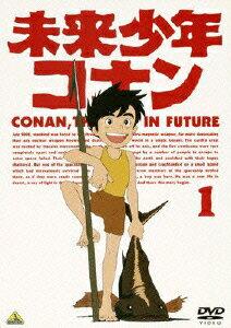 未来少年コナン 1画像