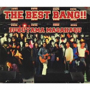 【楽天ブックスならいつでも送料無料】THE BEST BANG !!(通常盤3CD+シングルCD) [ 福山雅治 ]