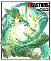 9784253227537 - 【あらすじ】『BEASTARS(ビースターズ)』146話(17巻)【感想】