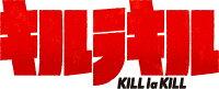 【先着特典】キルラキル コンプリートサウンドトラック【通常盤】 (ステッカー付き)