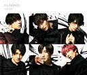 NEW ERA (初回盤 CD+DVD) [ SixTONES ]