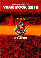 NAGOYA GRAMPUS OFFICIAL YEAR BOOK(2019)