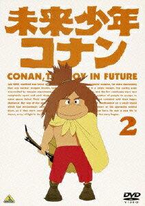 未来少年コナン2画像