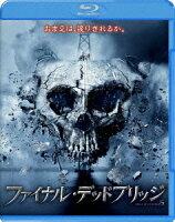 ファイナル・デッドブリッジ【Blu-ray】