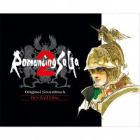 Romancing SaGa 2 Original Soundtrack Revival Disc (映像付サントラ/Blu-ray Disc Music)