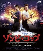 ゾンビ・コップ【Blu-ray】