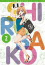 SHIROBAKO Blu-ray BOX 2 <スタンダード エディション>【Blu-ray】 [ 木村珠莉 ]