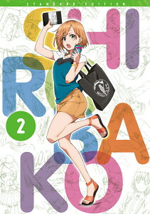 SHIROBAKO Blu-ray BOX 2 <スタンダード エディション>【Blu-ray】