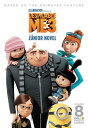 Despicable Me 3: The Junior Novel DESPICABLE ME 3 M/TV [ Sadie Chesterfield ]