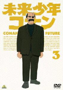 未来少年コナン 3画像