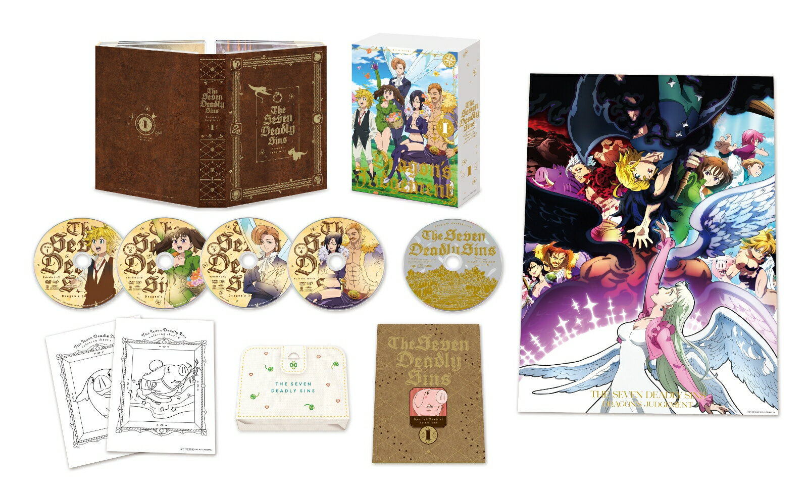 アニメ, その他  DVD-BOX 1