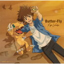 Butter-Fly [ 和田光司 ]