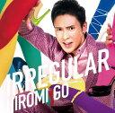 IRREGULAR (初回限定盤 CD+DVD) [ 郷ひろみ ]