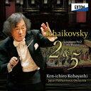 チャイコフスキー:交響曲 第2番「小ロシア」、第5番 [ 小林研一郎 日本フィル