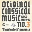 """ClassicaLoid"" presents ORIGINAL CLASSICAL MUSIC No.3 -アニメ『クラシカロイド』で""ムジーク""となった『クラシック音楽』を原曲で聴いてみる 第三集ー"