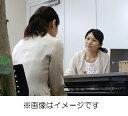 DVD>ハラスメント相談シリーズ(4) 加害者ヒアリングの基本 (<DVD>) [ 涌井美和子 ]
