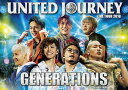 GENERATIONS LIVE TOUR 2018 UNITED JOURNEY【Blu-ray】 [ GENERATIONS from EXILE TRIBE ]