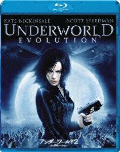 アンダーワールド2 エボリューション【Blu-ray】