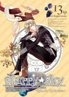 Starry☆Sky vol.13 〜Episode Ophiuchus〜<スダンダードエディション>