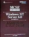 Windows NT Server 4.0 MCP試験70-67 (MCSEスタディガイド) [ Syngress ]