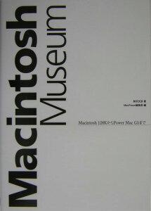 【送料無料】Macintosh museum [ 柴田文彦 ]