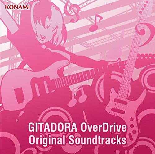 GITADORA OverDrive Original Soundtracks画像