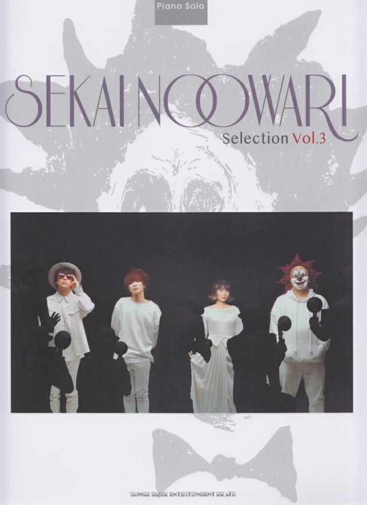 SEKAI NO OWARI Selection(vol.3)画像