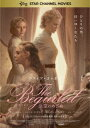 The Beguiled ビガイルド 欲