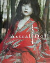 Astral doll