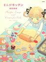まんがキッチン Recipes,...