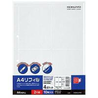 コクヨ ポケットファイル替紙 4ポケット ポストカード用 A4 10枚入 ラーA23N