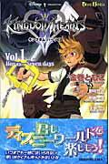 キングダムハーツ2(vol.1) Roxas-seven days (Game novels) [ 金巻朋子 ]