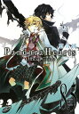 Pandora hearts official guide 8.5 mine o