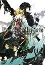 Pandora hearts official guide 8.5 mine o