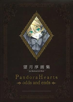 コミック, その他 Pandora Heartsodds and ends