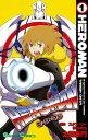 【送料無料】HEROMAN(1)