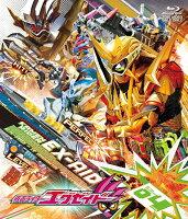 仮面ライダーエグゼイド Blu-ray COLLECTION 04<完>【Blu-ray】