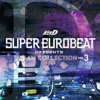 【楽天ブックス限定先着特典】SUPER EUROBEAT presents 頭文字[イニシャル]D Dream Collection Vol.3 (ステッカー付き)