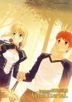 【送料無料】Fate/complete material(vol.1) [ Type-moon ]