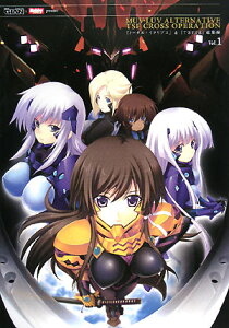 【送料無料】Muv-luv alternative TSF cross operation『(vol.1)
