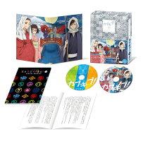 カブキブ! Blu-ray BOX下巻【Blu-ray】