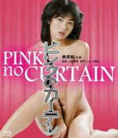 ピンクのカーテン【Blu-ray】