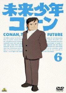 未来少年コナン6画像