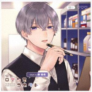 CD, アニメ  chat.4