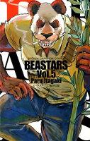 9784253227582 - 【あらすじ】『BEASTARS(ビースターズ)』38話(5巻)【感想】