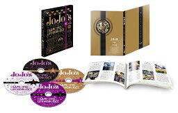 TVアニメ ジョジョの奇妙な冒険 第4部 ダイヤモンドは砕けない Blu-ray BOX1