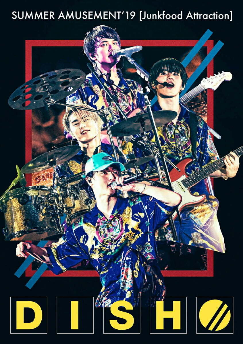 DISH// SUMMER AMUSEMENT'19 [Junkfood Attraction](通常盤)【Blu-ray】画像